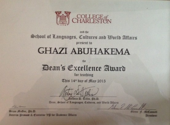 LCWA Dean's Excellence Award in Teaching
