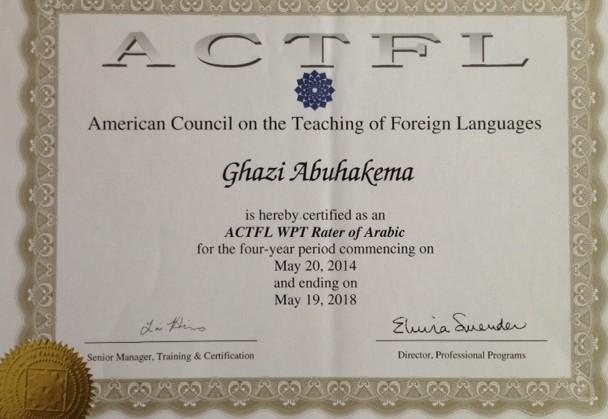Writing Proficiency Test Certificate
